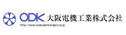 大阪電気工業株式会社